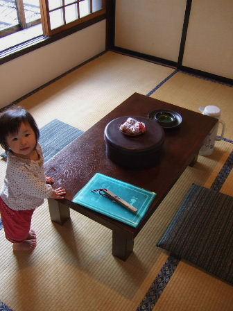 鶴の湯部屋