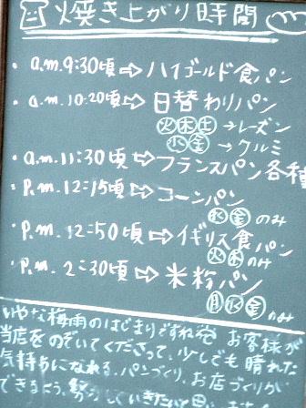2008_0802ccd0047.jpg