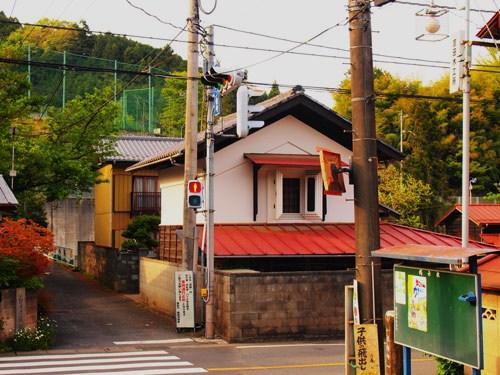 吾野町11