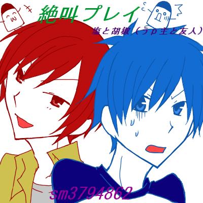 しおこしょ!2