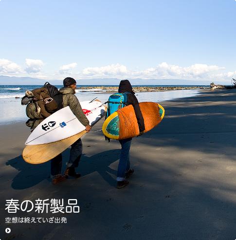 F2_Packs_New4Spring_0119_S11-jp.jpg