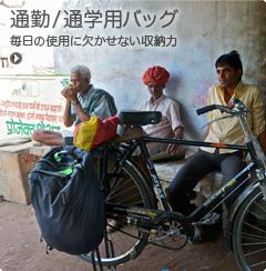 M3_Packs_Mass-Bags_0119_S11-jp.jpg