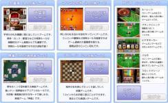 ドル箱(ゲーム一覧)