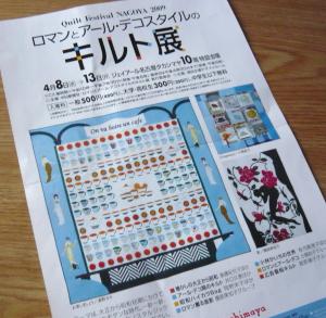 diary2009-4-10a.jpg