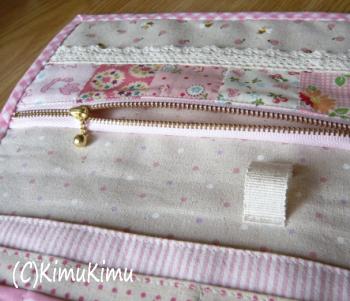 diary2009-7-1a.jpg