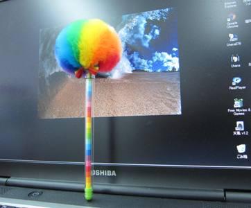 rainbow bo-rupen