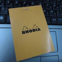 rhodia1.jpg