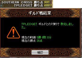 2008,1,26 GV
