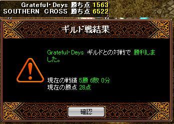 2008,3,8GV