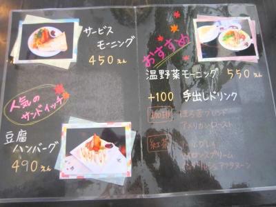 IMG_5400_convert_20110211080350.jpg