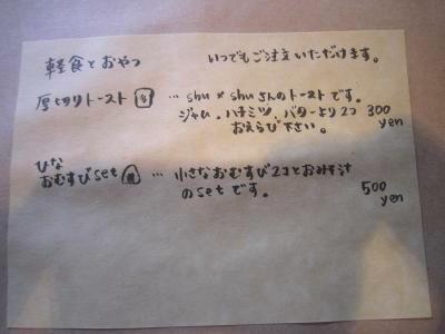 IMG_5562_convert_20110303193737.jpg
