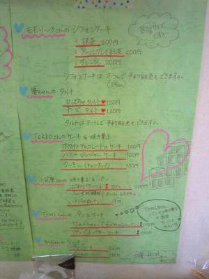IMG_5686_convert_20110311185134.jpg