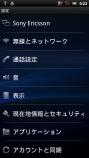 SE_NEO_JP③