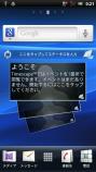 SE_NEO_JP①