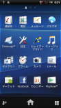 SE_NEO_JP②