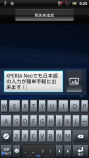 SE_NEO_JP⑤