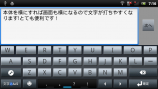 SE_NEO_JP⑦