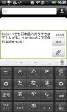HTC_DesireS_JP⑤
