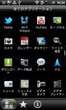 HTC_DesireS_JP②