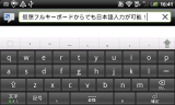 HTC_DesireS_JP⑦