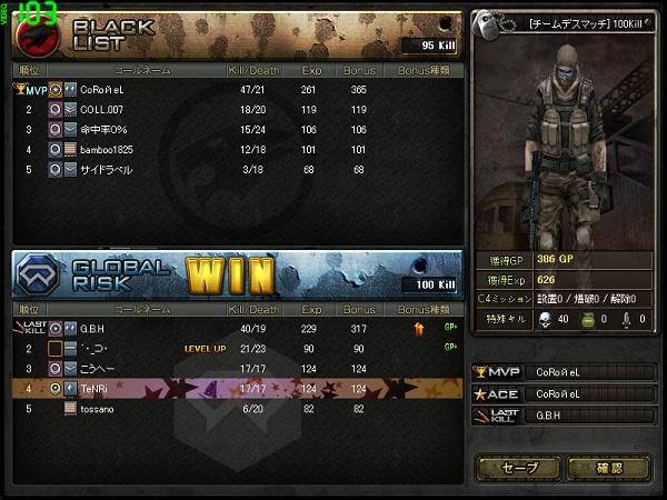 Crossfire20110717_0000.jpg