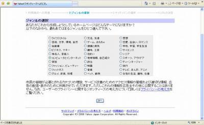 geo-010-genre2.jpg