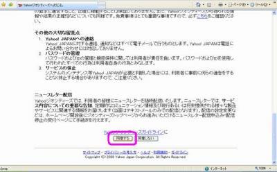geo-010-kiyaku2.jpg