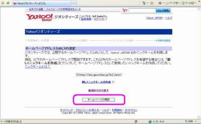 geo-010-url.jpg