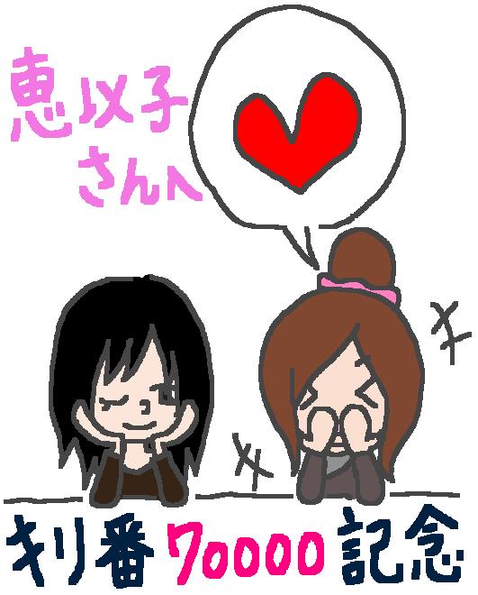 私と郁ちゃんの仲良しフォト風イラスト(実物)