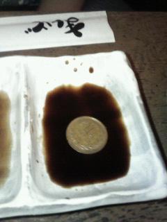 10円玉の悲劇