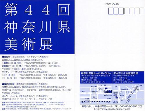 FI2605053_1E.jpg