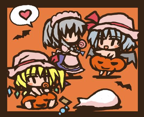 かぼちゃ紅魔館