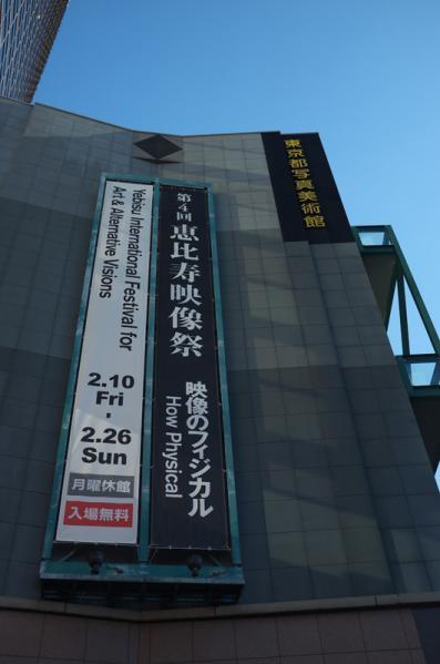 2012_0212AD.jpg
