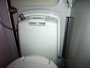 flush-1.jpg
