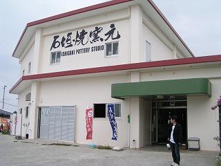 ishigaki34