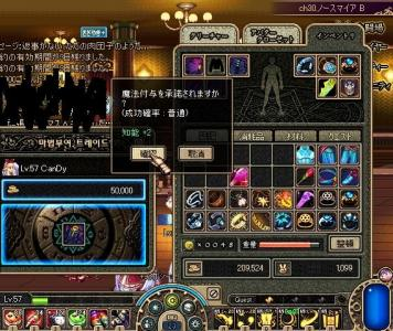 ScreenShot00017.jpg