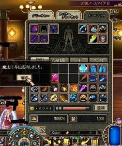 ScreenShot00018.jpg