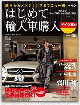 pct_magazine.jpg