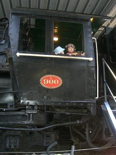 20081102-1