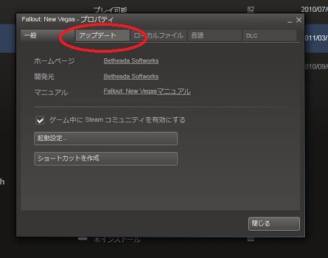 auto_update_2.jpg