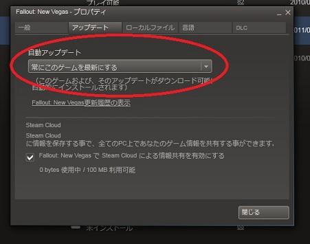 auto_update_3.jpg