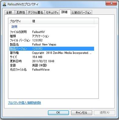 auto_update_4.jpg