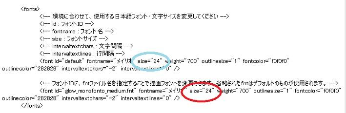 font_size_3.jpg