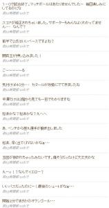 Asahi_Twitter2.jpg