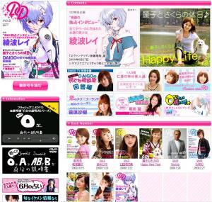 DDmagazine2.jpg