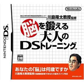 DS_20090312082618.jpg