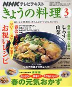 NHK_20090219084704.jpg