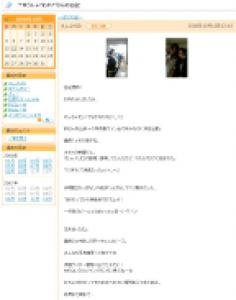 mixi_20081021083358.jpg