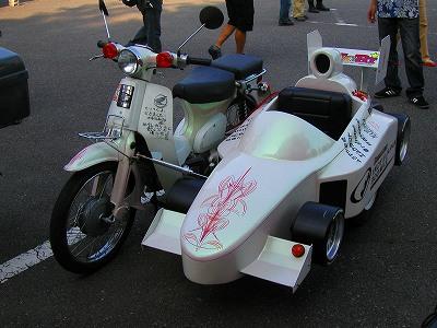 20080803c9.jpg