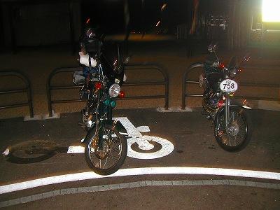 20080803i2.jpg